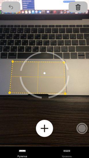 Малоизвестные функции iOS: рулетка