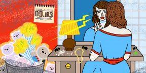 Что дарить женщинам: истории о хороших и плохих подарках