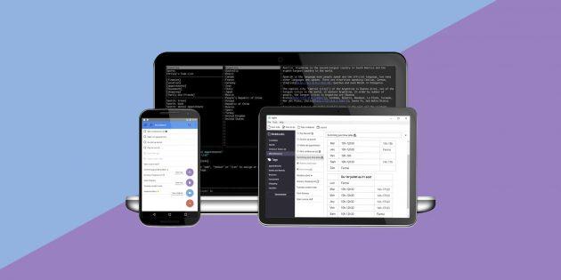 Joplin — простое и удобное приложение для заметок в Markdown
