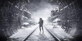 Обзор Metro Exodus — одного из самых атмосферных шутеров про Россию