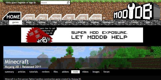 Где скачать моды для Minecraft: ModDB