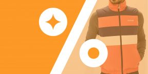 Лучшие скидки и акции на AliExpress и в других онлайн-магазинах 15 января