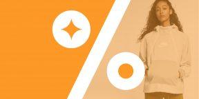 Лучшие скидки и акции на AliExpress и в других онлайн-магазинах 16 января