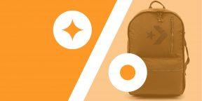 Лучшие скидки и акции на AliExpress и в других онлайн-магазинах 23 января
