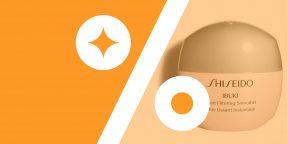 Лучшие скидки и акции на AliExpress и в других онлайн-магазинах 25 января