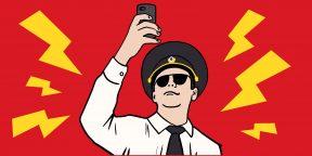Имеет ли право начальник влиять на ваше поведение в соцсетях