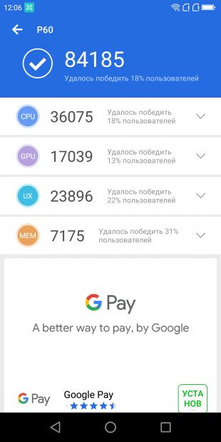 Обзор Poptel P60: Удалось победить 18% пользователей