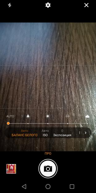 Обзор Poptel P60: Кадр