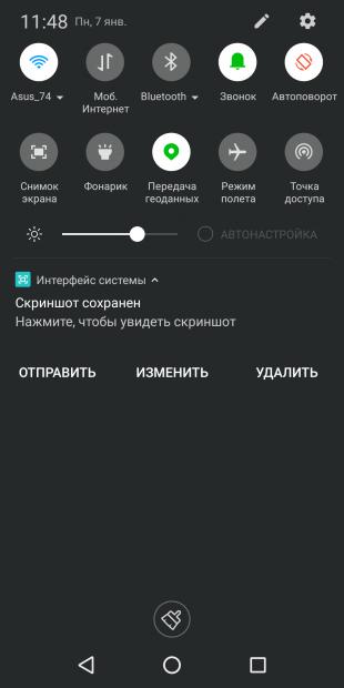Обзор Poptel P60: Скриншот