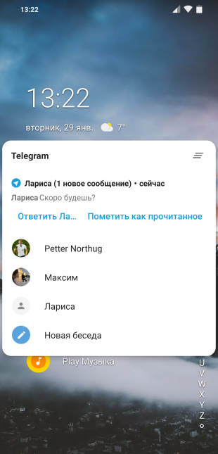 Лаунчер для Android Niagara Launcher: можно сразу ответить на сообщение