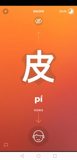 Как выучить иероглифы и их значение: легко понять, почему элемент изображается именно так