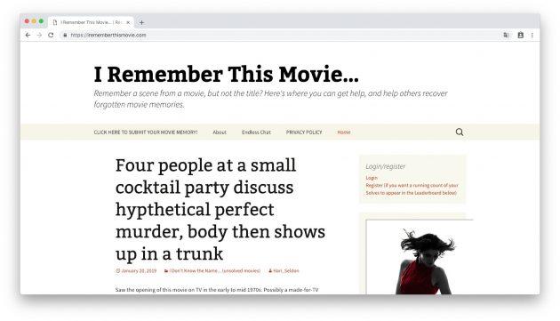 Как найти фильм, не зная названия: I Remember This Movie