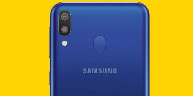 Samsung Galaxy M: сдвоенная камера с широкоугольным модулем