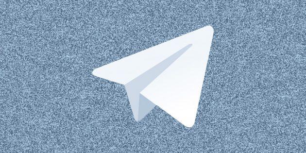 Технология DPI для блокировки Telegram: будет ли она работать и как её обойти