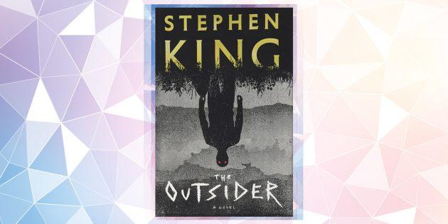 Самые ожидаемые книги 2019года: «Чужак», Стивен Кинг