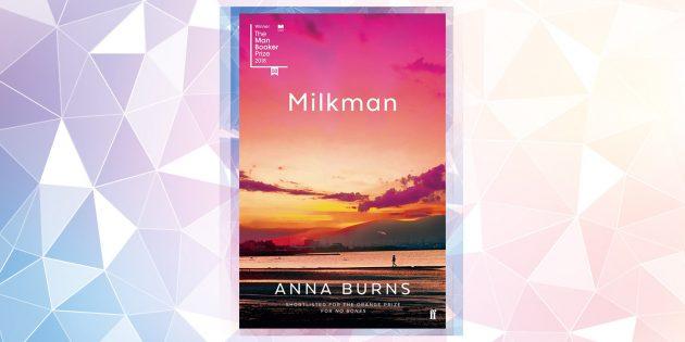 Самые ожидаемые книги 2019года: «Молочник», Анна Бёрнс
