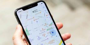 В Google Maps на Android появилась возможность указать время отправления и прибытия