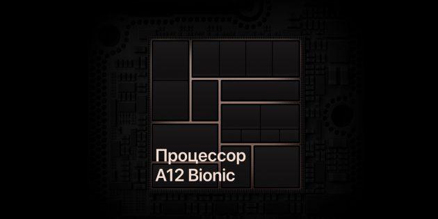 Выбор нового смартфона: Нейронный процессор
