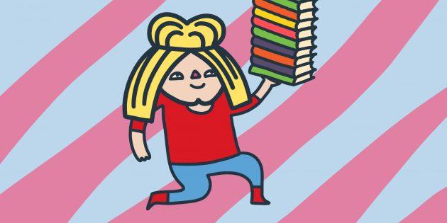 Как прочитывать больше 30 книг в год, не тратя на это уйму времени