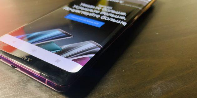 Sony Xperia XZ3: Грани и экран