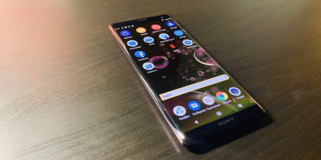 Sony Xperia XZ3: Экран