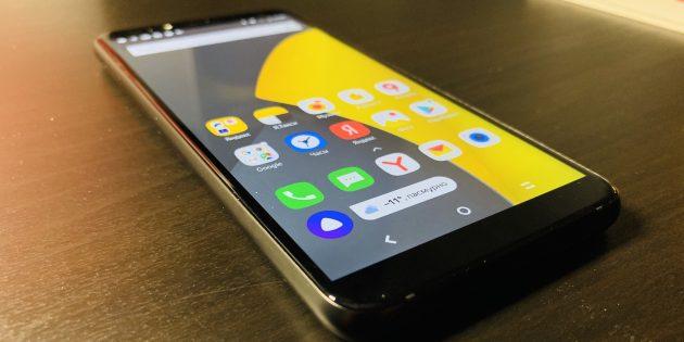 Яндекс.Телефон: Экран под углом