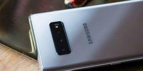 Раскрыты цены всех версий Samsung Galaxy S10