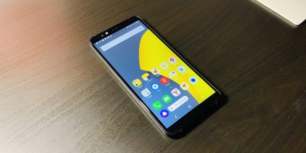 Яндекс.Телефон: Экран