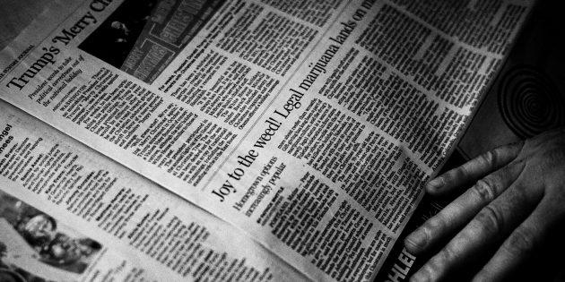 Роман «4321», Пол Остер: газета «Покоритель мостовой»