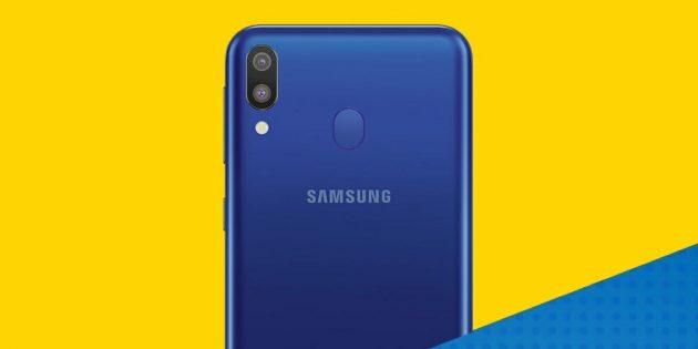 Камеры Samsung Galaxy M20