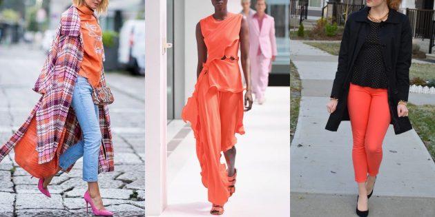 Модные цвета 2019года: живой коралл