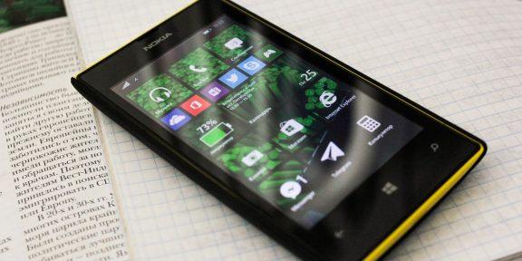 Microsoft прекратит поддержку Windows 10 Mobile в декабре