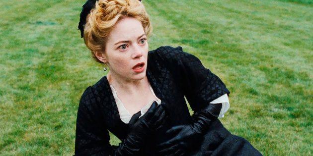 Номинанты на Оскар: Лучшая актриса второго плана