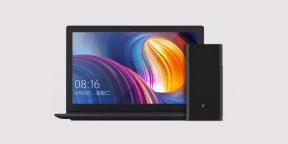 Xiaomi представила аккумулятор Mi Power Bank 3 с возможностью зарядки ноутбуков
