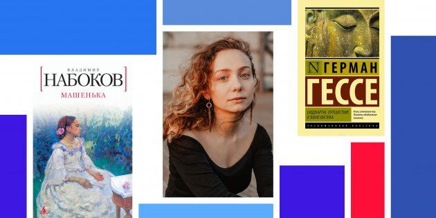 Любимые книги Анастасии Аликимович, создательницы литературного проекта «Шуфлядка»