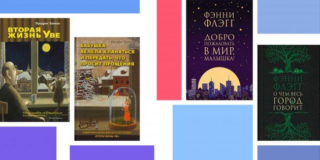 Любимые книги людей: захватывающие сюжеты