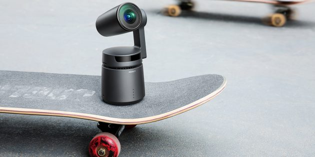 OBSBOT Tail: Вариант размещения камеры