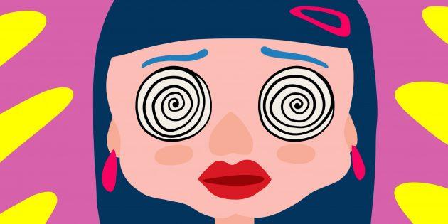 11 поразительных оптических иллюзий, сводящих с ума