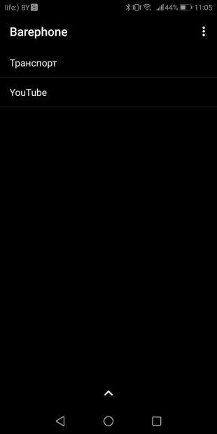 Лаунчер Barephone