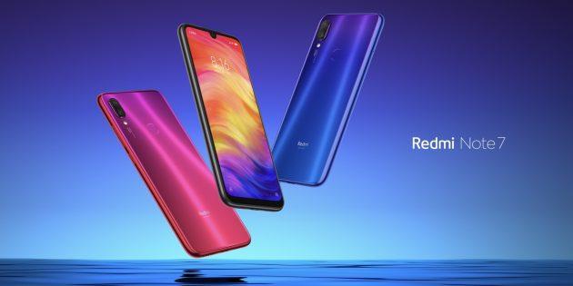Redmi Note 7 — первая модель бренда Redmi by Xiaomi