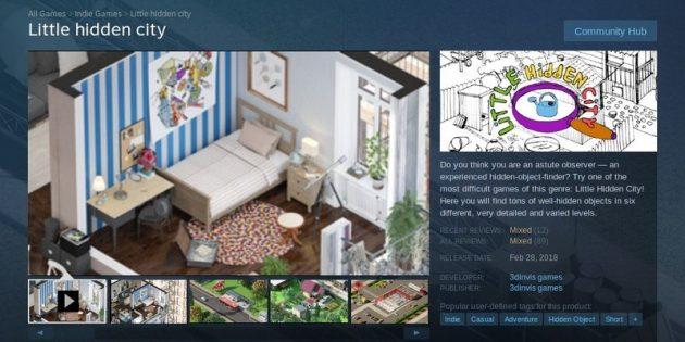 Хорошие инди-игры можно найти на Steam