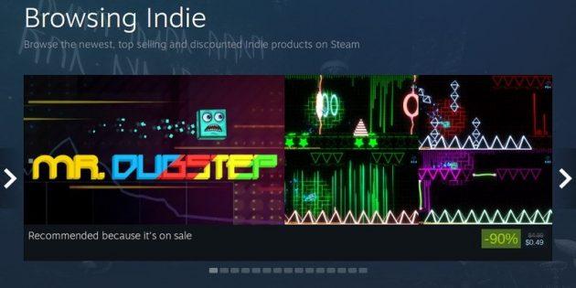 Следить за инди-играми можно на Steam