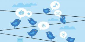 Лайфхак: как посмотреть, что писали в Twitter 10 лет назад