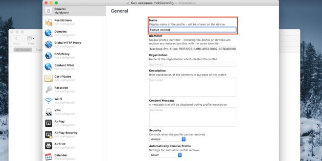 Как заменить иконки приложений на iPhone без джейлбрейка: присвойте профилю любое название