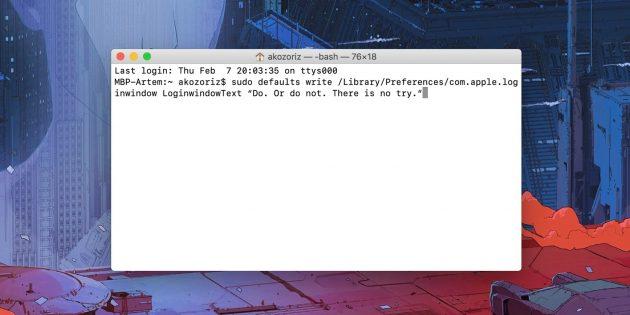 Сообщения на экране блокировки Mac: скопируйте следующую команду, заменив текст на свой