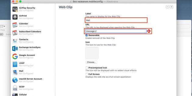 Как заменить иконки приложений на iPhone без джейлбрейка: в поле Label введите название иконки