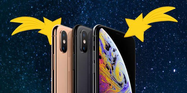 Крутые тёмные обои сэкономят заряд iPhone
