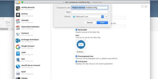 Как заменить иконки приложений на iPhone без джейлбрейка: после того как закончите, нажмите Command + S для сохранения
