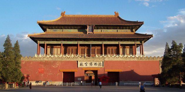Территория Азии не зря привлекает туристов: запретный город, Китай