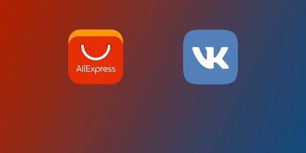 Покупать с AliExpress можно будет через «ВКонтакте»